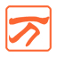 万能申博注册输入法9.7版最新官方下载